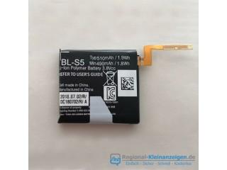 LG BL-S5 Akku für LG GizmoGadget VC200 LG-VC200 GPS Watch Repair