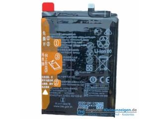 Hochwertige Ersatzbatterie für Huawei HB446589EWC (3.85V/4.43V, 4000mAh/15.4WH)