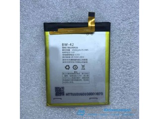 Hochwertige Ersatzbatterie für Boway bw-42 (3.8V/4.35V, 4000mAh/15.2WH)